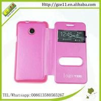 Wholesale Cheap plastic phone case for HUAWEI Y330