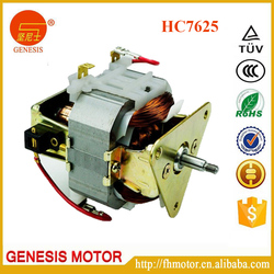 Home appliane motor for coffee maker ceramic