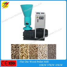 homemade din plus biomass pine EFB wood alfalfa straw pellet press