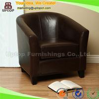 (SP-HC116) Wholesale wood frame artificial leather armchair vintage