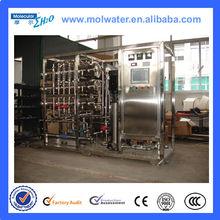 Industrial ozone generator+ uf membrane mineral water purifier machine