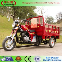 2015 hot sale heavy loading 150CC gasoline tricycle/3 wheel car for sale/Adult Tricycle