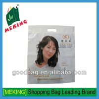 China Alibaba Supplier Make Recycled Plastic Bag