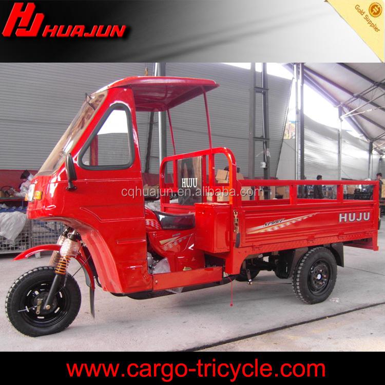 Huju 200cc ba bánh xe gắn máy với chỉ đạo bánh xe/ba bánh chở khách motorcyc/ba bánh được bảo hiểm xe máy để bán