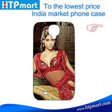 cheap mobile phone cases for samsung galaxy s4 wholesale in china