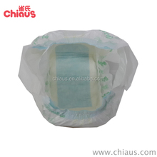 Soft ABDL diaper OEM free samples of adult baby style diapers