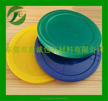Customized color plastic cap for PET can paper tube container