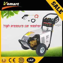 CE 220V 130bar elctric high pressure car washer/car washing machine/vapor car cleaning machines