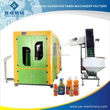 fully automatic four cavity pet bottle machine for blowing preform