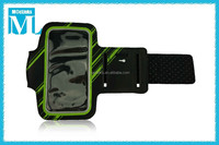 Alibaba Express China New Running Sport Armband /armband case