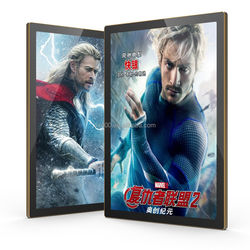 OEM accepted ultra thin A0 magnetic aluminum poster frame