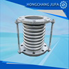 High pressure stainless steel flange metal bellow thermal expansion valve