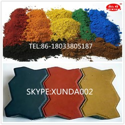 fine factory sell iron oxide red yellow black pigments for asphalt