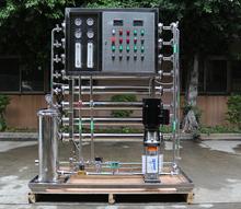 2000LPH sistema RO para tratamiento de agua, equipos de sistema (RO)osmosis contrario para agua