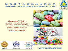 GMP factory offer dietary supplements softgel Capsule tablet powder for weight loss