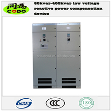 460V 1500kvar 60HZ low voltage reactive power compensation