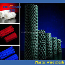 Strong and colorful square plastic mesh net