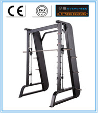 hot sales high quality Regal gym fitness / evergreen brand / Smith Machine