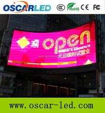 alibaba com cn xx hd p20 led big full screen photos/2015 led xxxx video xxx wall p20 led