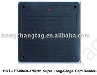 Super long-range rfid card reader