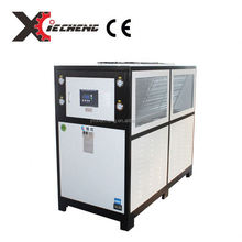 New design water chiller with frascold
