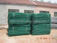 High quality flood protective galvanized welded gabion mesh