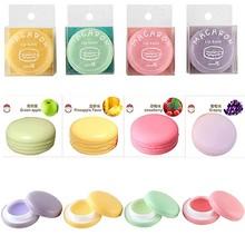 Hengfang Macaron Lip Balm 4 colors