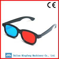 children 3d led tv glasses supplier
