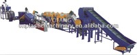 plastic film recycling and cleaning line, pp pe film recycling line