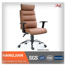 A047A Hangjian PU Leather Soft Sponge Top Selling Item Reclining Chair
