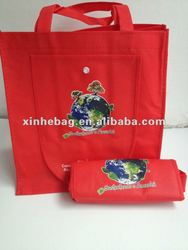 pp non woven foldable shopping bag in a wallet pouch