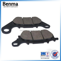 motorcycle /bike brake pads wholesale