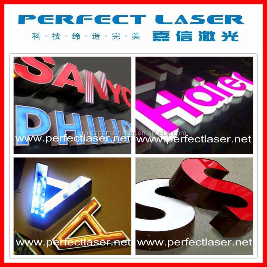 Perfect laser - steel rule bending machine   sample 1.jpg
