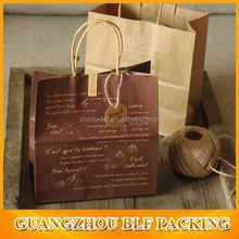 (BLF-PB1321) custom printed kraft paper shopping packaging bags