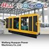 waterproof and silent generator 100kw diesel generator powered by cummins engine