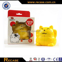 Magic cubes intellect toys cute yellow color 2 layers cube puzzle cat cube