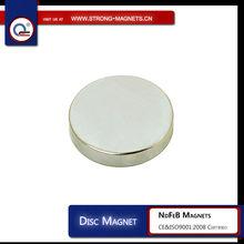 100 neodymium magnet 3/8 x 1/16 disk N42 rare earth magnet