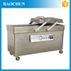 DZ6002SB agricultural products vacuum gas and sealing machine