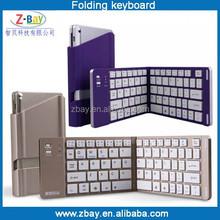 2015 Hot selling most popular aluminum mini folding bluetooth mechanical keyboard