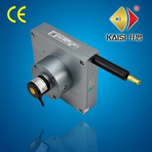 KS120 measuring 10000mm analog output sensor,0-5v output wind speed sensor,0-10v output analog sensor