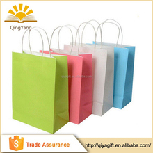Customized luxury Recycled colorful shopping kraft paper bag