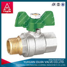 OUJIA hight quality pvc irrigation valve