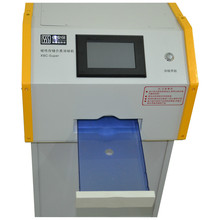 high security degausser, min magentic field 10000 Oe