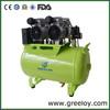 1200W Super Silent Oil Free Piston Dental Air Compressor