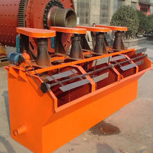 Automatic beneficiation high efficient reverse ore froth zinc ore flotation cell