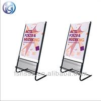 Floor standing picture frame manufacturer HZ14