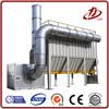powder coating machine detergent washing powder dust collector