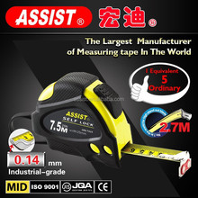 32G ASSIST manufactory new professional nice assist meter tape cover rubber new 5m measuring tape Mesure courte