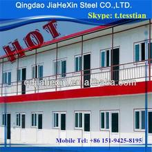 Steel Structure Prefabricated House JHX-SS2001-T