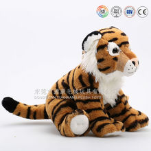 Lovely plush stuffed soft wild Animal toys